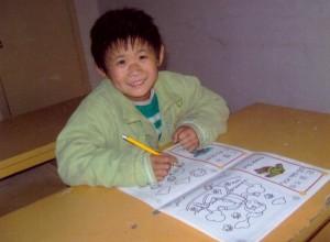 Photo 3 - LIANG RUO XIA